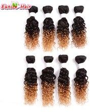 8pcs/lot unprocessed afro kinky curly brazilian hair weave s