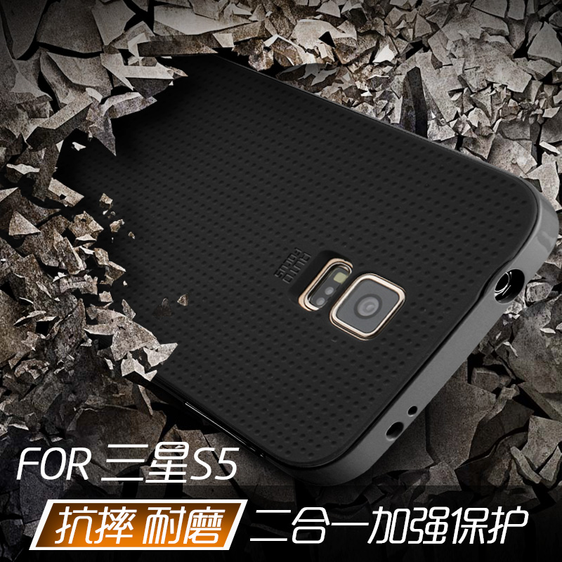 Für Samsung Galaxy S5 Hochwertige ipaky Markenhülle für Samsung Galaxy S5 Abdeckung Silikonschutz-Telefon für Galaxy S5 I9600