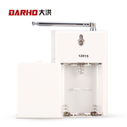 DARHO 200m Wireless Door Bell Doorbell  with 35 Chimes 36 Melody Home Smart Alarm + Push Button
