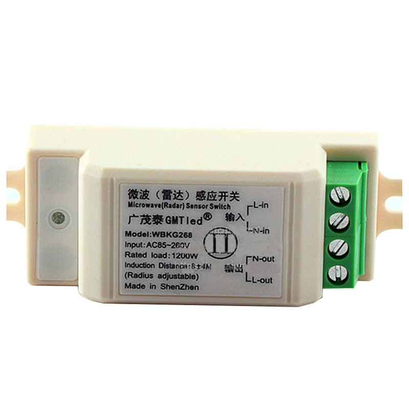 Switches 1 Pcs Milky-white Plastic Metal Microwave Radar Infrared Sensor Switch 7.55*2.7*2.1cm For Improving Blood Circulation