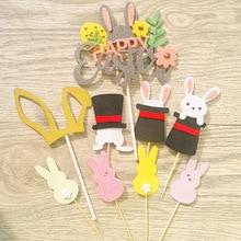 Easter Cake Decoration Insert Bunny Ears Magic Hat Rabbit Dessert Cartoon Animal Topper Party Decorating