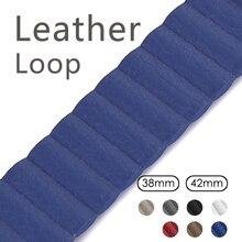Adjustable Magnetic Genuine leather loop band for apple watch band 42 mm 38 strap bracelet Closure Loop Black blue brown