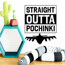3D straight outta pochinki Home Decor Wall Stickers Living Room Bedroom Removable Decoration Accessories