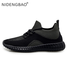 Men Outdoor Sneakers Breathable Running Shoes for Male Mesh Non-slip Sport Adult Athletic Footwear Walking Jogging Trainer
