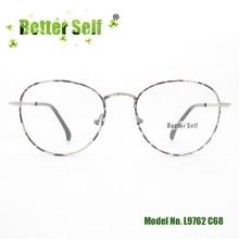 Better Self L9762 Optical Glasses Full Rim Spectacles Tortoise Eyewear Quality EyeGlasses Myopia Frame