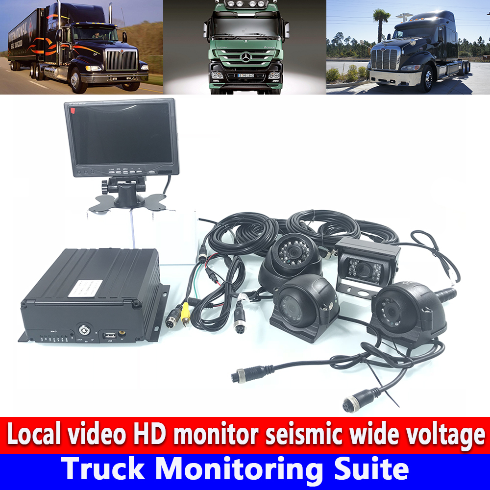 Local 4 channel HD video SD card cycle recording truck monitoring kit train / commercial vehicle / sanitation truck / muck Car Multi-angle Camera     - title=