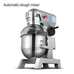 Автоматический миксер для теста LC-B20 коммерческий многофункциональный 20л смеситель для крема 3 в 1 машина для смешивания Баклажан 220 В/50 Гц