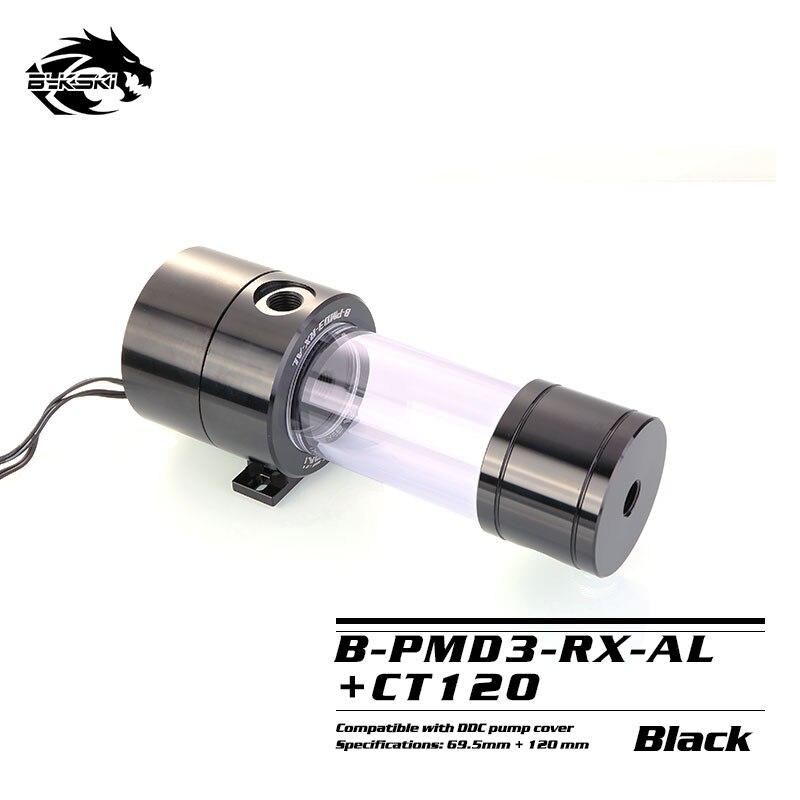 Bykski 15W DDC Combo Pump + Reservoir Combo Maximum Flow Lift 4 Meters 600L/H  Cylinder Water Tank Length 120/170/230mm
