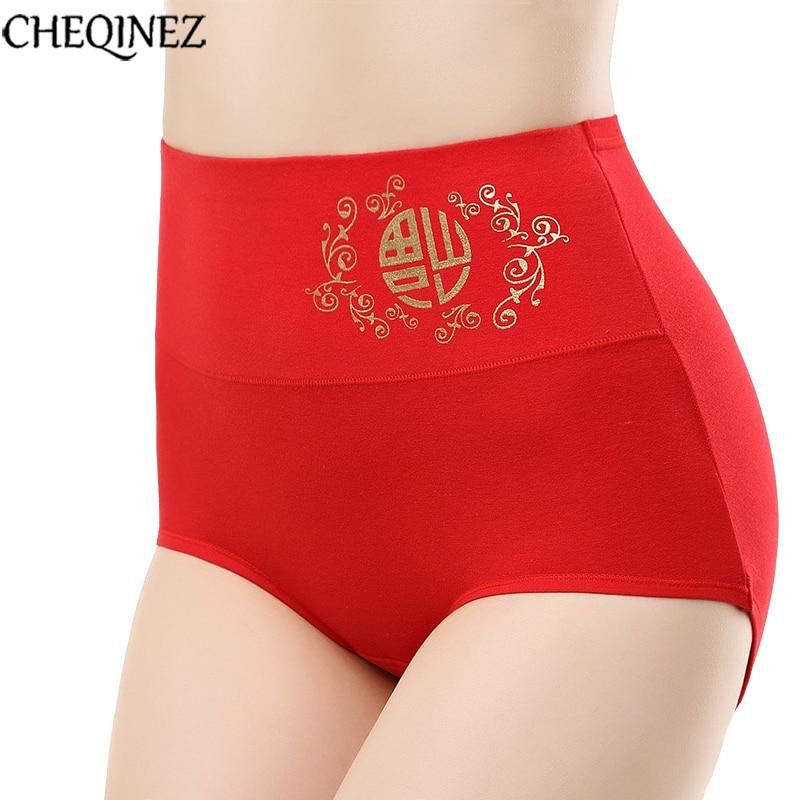 Трусы размера плюс, нижнее белье, женские хлопковые трусы, нижнее белье Cueca, китайские красные шорты Calcinhas, трусы с высокой талией для женщин