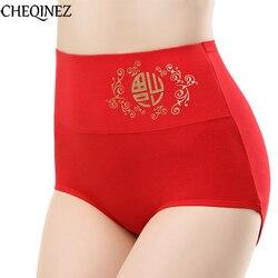 Plus Size Panties Underwear Women Cotton Briefs Lingeries Cueca China Red Calcinhas Shorts High Waist Underpants Panty Ladies