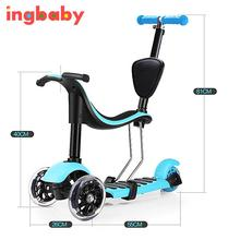 Kids Tricycle Bicycle Three-wheeler Scooter Child's Skateboard Tricycle Trousers Trolley Adjustable Trousers Three-wheeled Ride