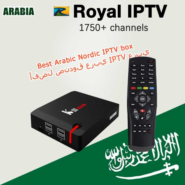 Best Europe Royal IPTV with KII PRO S905 4K Android DVB S2 T2 combo  Receptor Arabic French Turkey IPTV Smart Android Set top Box-in Set-top  Boxes from