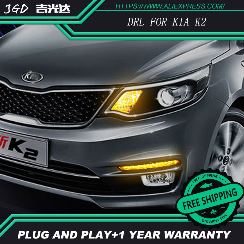 Free shipping ! Case For KIA K2 2015 2016 With Chromed Cover Dimming Style Relay Car DRL Waterproof 12V LED Daytime Running image