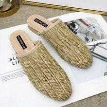 Women Cane Weave Mules Round Toe Flat Heel Straw Sandals Slip On Slides Summer Slippers Size 35-40
