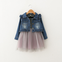 Baby Girls Clothing Set Blue Denim Jacket Striped Dress 2 Pcs Outfits For Children Kids Spring