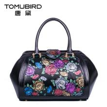 Famous brand top quality dermis women bag  National wind handbag Chinese style embossed handbag Shell bag leisure wild