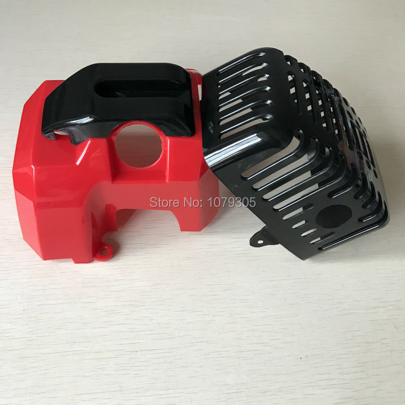 40-5 Grass Trimmer 430 Brush Cutter Cylinder Cover And Muffler Cover Set