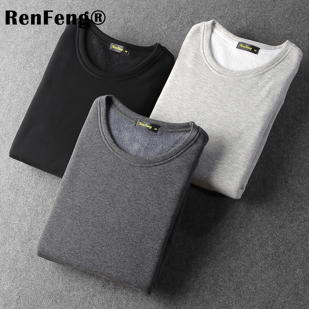 Brand New Design Men Slim Fit Elastic Cotton Undershirt Male Long Sleeve Turtleneck Thermal Shirt Mens Thermal Underwear T-shirt (12)