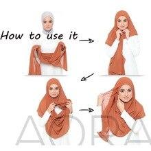 Обычная веломайка шаль-трансформер без застежки шали шарф хиджаб Амира эластичный мусульманский головной убор 2 шарфы для лица