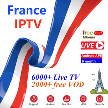 цена на Best French IPTV Box for H96 Android TV Box with 6000+ 1 Year IPTV Europe France Arabic Africa Morocco football Smart IP TV Box