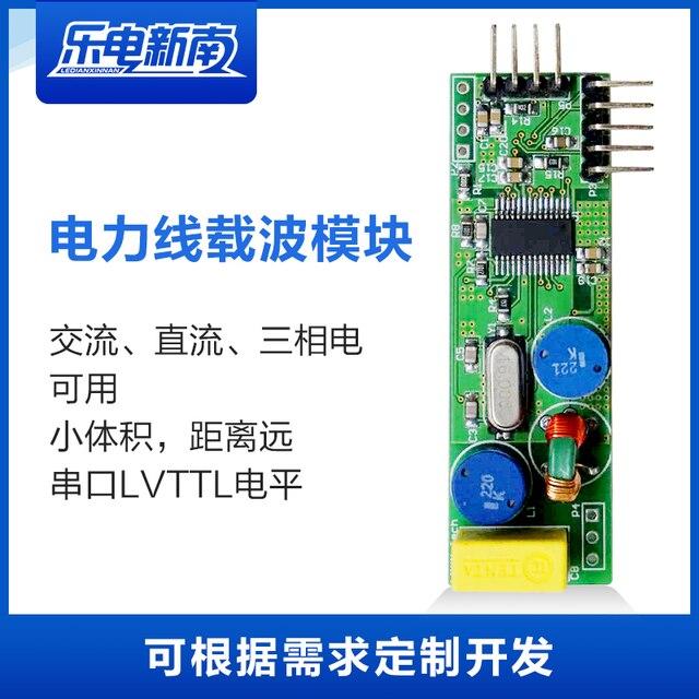 Power Line Carrier Module Communicatie Module St7540 Nieuwe Board Dc/Power Off/Drie Fase Beschikbaar Ultra Kleine