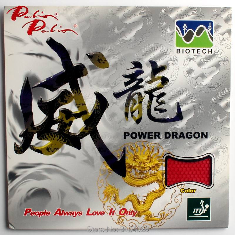 Palio Official Power Dragon Table Tennis Rubber Pimples Out Fast Attack With Loop For Table Tennis Racket Game