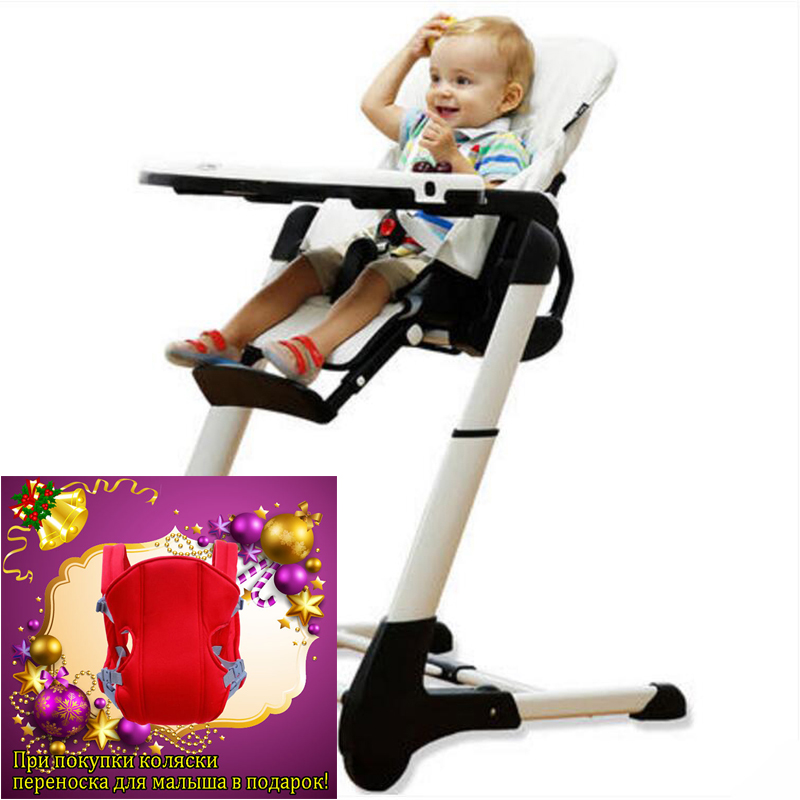 CH Baby Dining Chair Multifunctional Folding Baby