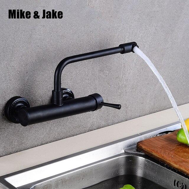 صنبور مطبخ أسود يُعلق على الحائط خلاط حوض الحمام حنفية حوض أسود للحائط خلاط حنفية الحمام MJ099B