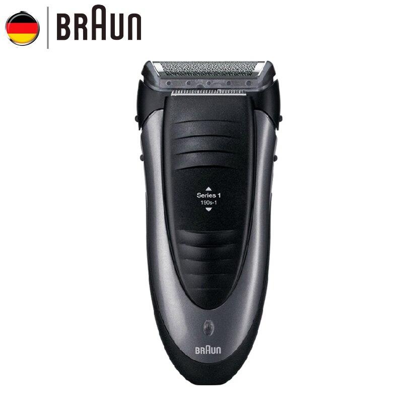 Braun электрическая бритва 190 S плавающий Фольга Для мужчин бритвы Waterprrof Ручная стирка электробритва станок для бритья
