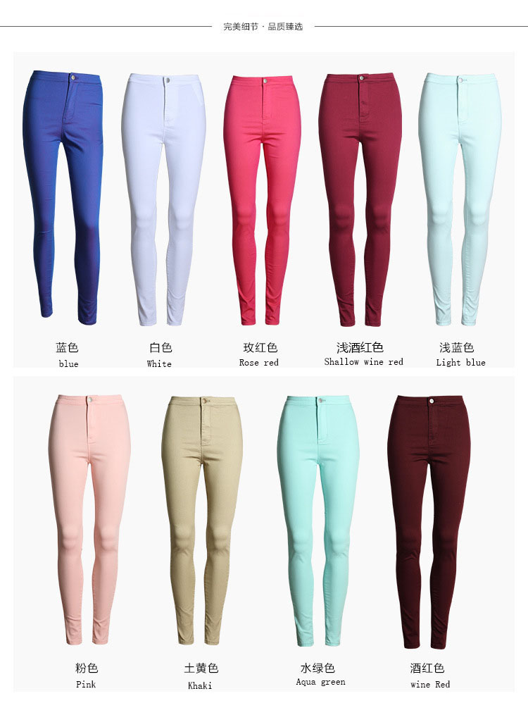 e317342679fd1 Nice European and American color pencil pants elastic high waist Slim was  thin casual pants candy