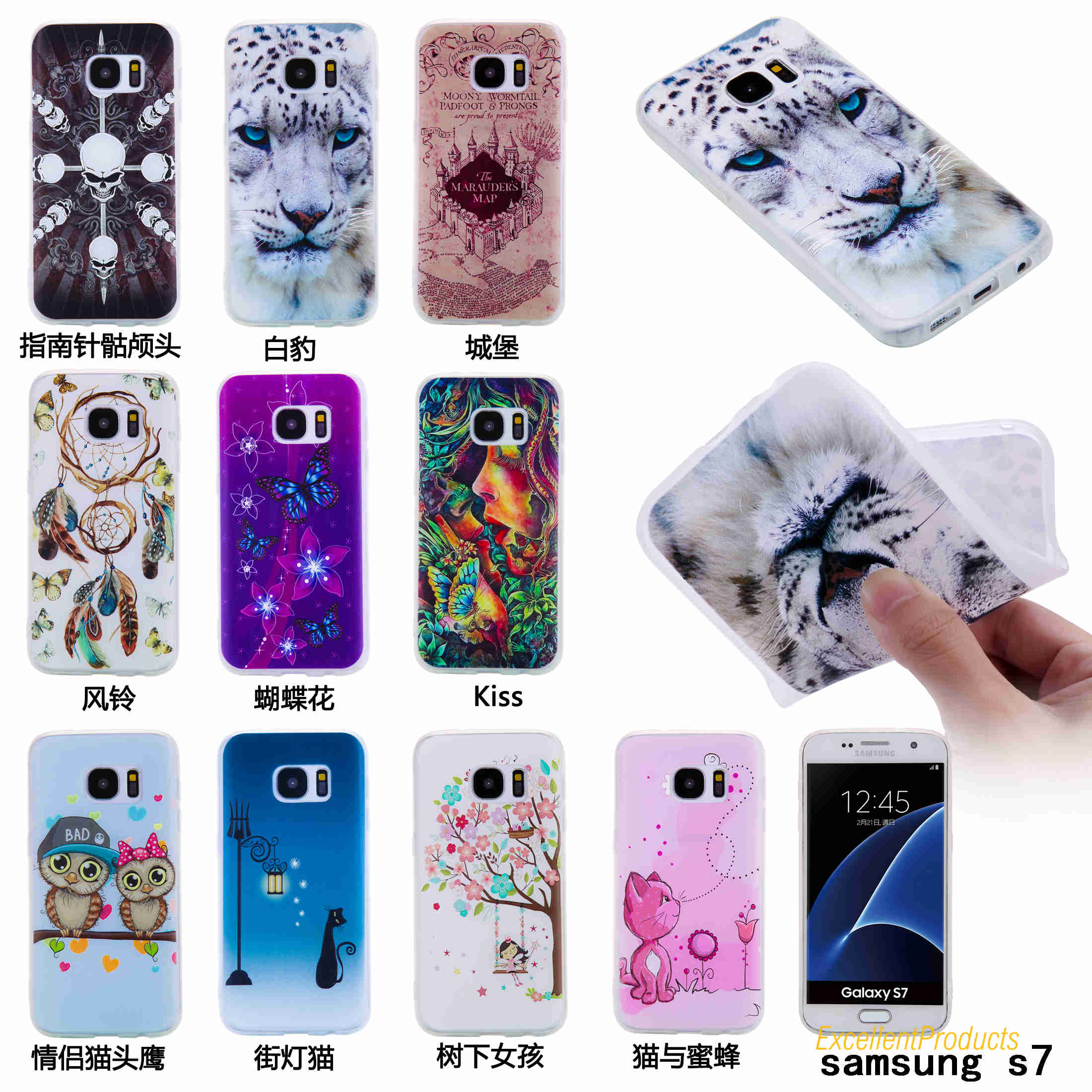 3D Relief Scrub cute cartoon lovely girl owl cat soft tpu gel tide case for Samsung S7 phone cases cover