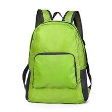 Women Men Backpack Riding Back Pack Bag Ultra Light Folding Waterproof Travel Nylon  Bags LT88