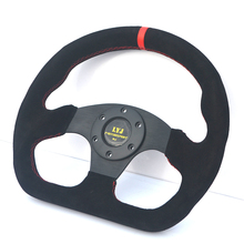 D Shape Suede Leather Game Steering Wheel Flat Modified Car Universal Rivet