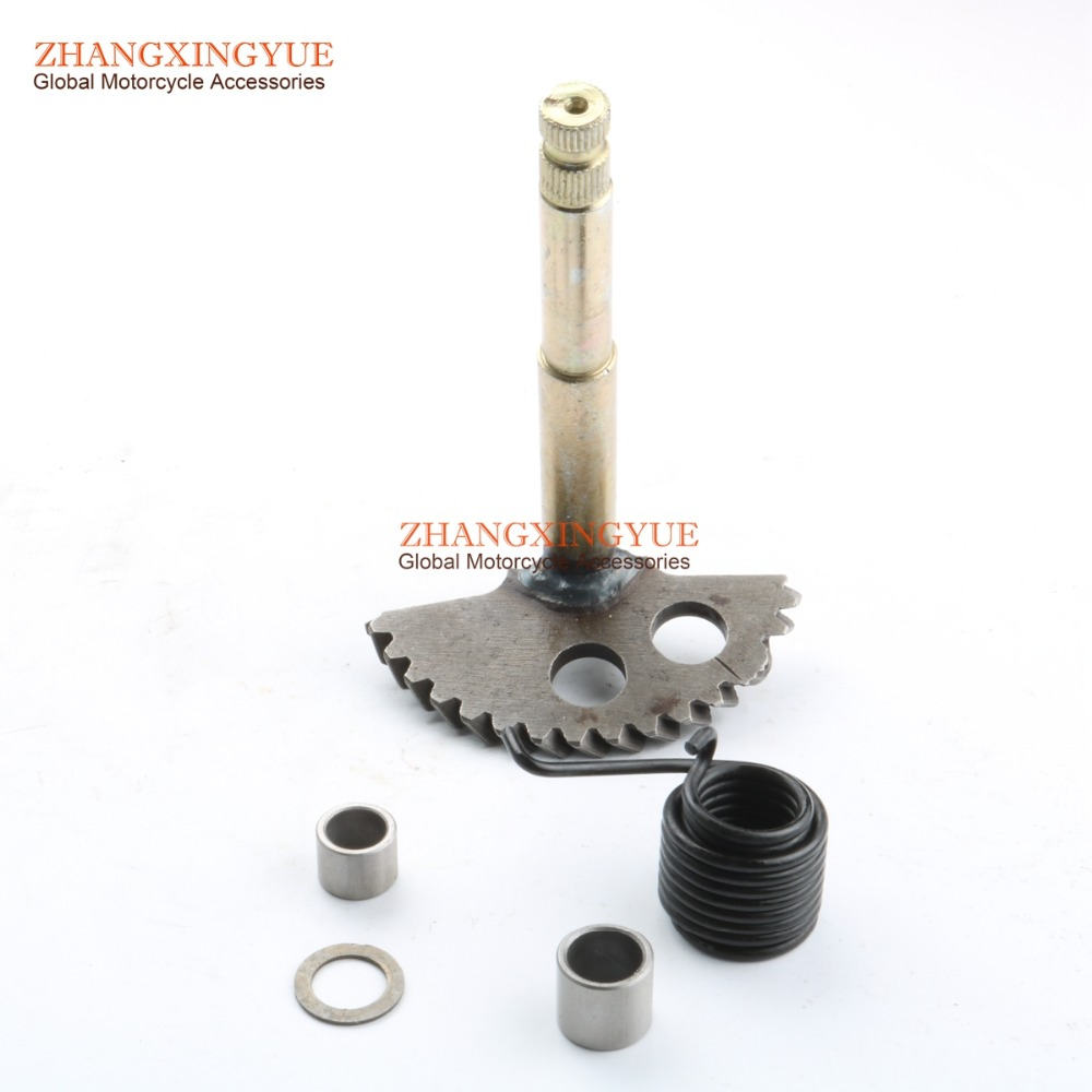 Kick Start Shaft Gear for ATV GY6 150cc 157QMJ Starter Motor Chinese  Scooter Parts Spindle 168mm
