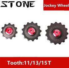 Stone 10/11/13/15/17T Bicycle Bearing Hollow Resin Jockey Wheel Rear Derailleur Road MTB Bike Bearings Guide Roller Parts 451 guide wheel assembly with brass sleeve seat and nmb bearings dia 45mmxh60mm for wire cut edm parts