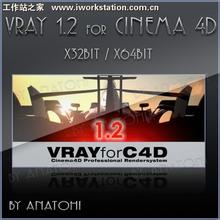 US $133 56 |Vray 1 9 for C4D R15 + independent version of the VRay  Standalone latest edition full version-in Computer Cables & Connectors from