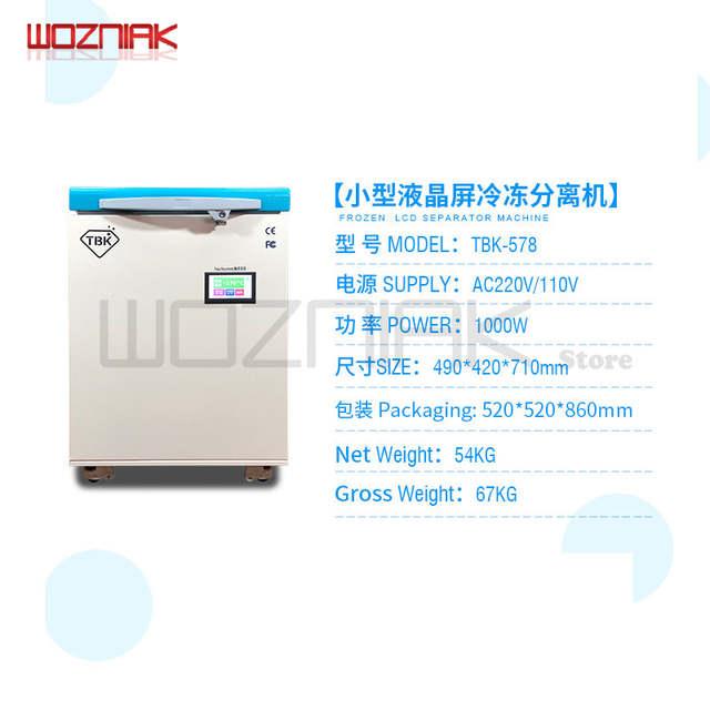 Wozniak TBK Small-Scale LCD Screen Freezer Separator -175 Degree Fast  Freezing Separation Disassembly 110v / 220v