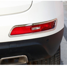 Free Shipping High Quality ABS Chrome Rear Fog lamps cover Trim lamp shade For JAC Refine S5