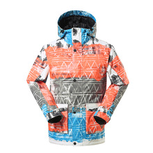 Gsou Snow Ski Jacket Men Winter Skiing Clothes Winter Coat Snow Waterproof Camping Hiking Jacket Outdoor Snowboard Brand