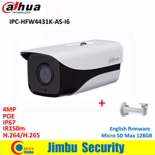 Dahua Original 4MP ip camera support POE SD Card slot Audio Alarm 1 1 channel I