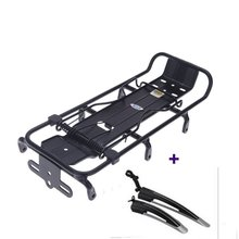 цена на 002 Bicycle Luggage Carrier Cargo Rear Rack Shelf Cycling Seatpost Bag Holder Stand And silver fenders bikes with Install Tools