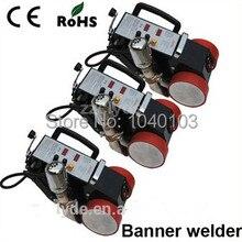 Сварочный агрегат для умных баннеров/сварочный аппарат горячего воздуха/баннерный Сварщик/Высокое качество Flex/ПВХ баннер сварочный аппарат