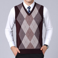 4803bd2cf 2019 nueva marca de moda suéteres para hombre jerseys de cuello V Slim  jerséis de punto sin mangas de otoño coreano estilo Casua.