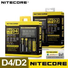 Nitecore D4 D2 18650 Battery Charger with LCD Screen For IMR Li ion LiFePO4 Ni MH Ni Cd Charging 26650 18650 14500 Charger