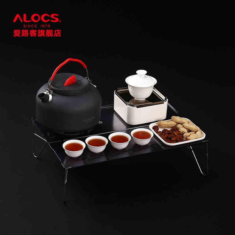 Alocs liquid solid alcohol stove kettle kettle portable outdoor camping wild teapot чайник походный alocs love road off cw k04 alocs cw k04 pro