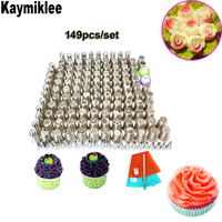 KAYMIKLEE 149PCS/SET Russian Stainless Steel Nozzles Pastry Icing Piping Tips Cake Ball Decorating Sets CS088