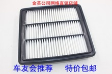forair filter filter imperial RS air filter maintenance special parts