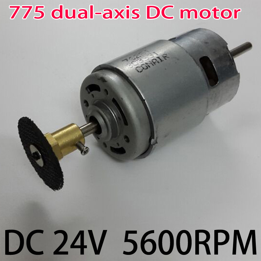 Free shipping dc12v 24v 775 dc motor 775 biaxial motor for 1 4 hp dc motor