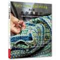 Obras de KAZEKOBO Ilha Fair isle Tricô Feira do Livro Livro de Técnicas de Confecção de malhas Cardigan Chapéu e Cachecol Padrão de Tecelagem