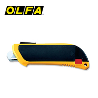 OLFA Fully automatic Safety Knife with Blade Guard (SK 6)